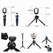 YUNTENG 228 Mini Tripod for Camera Stand Phone Mount Holder