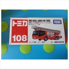 Tomy Tomica Diecast # 108 - Hino Aerial Ladder Fire Truck NEW