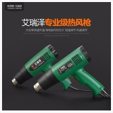 2000W Electronic Heat Hot Air Gun LCD Display MAX 650 °C Adjustable High