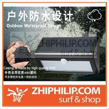 ZHIPHILIP Solar 38 LED 600 Lumen Wall Mount Light Infrared Motion Sensor Lamp