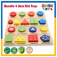 [Bundle] 4 Sets Wooden Brick Educational Toy Learning Colour Number