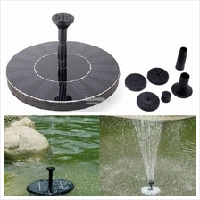 7V Solar Floating Brushless Water Pump Garden Submersible Fountain