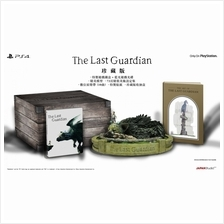 PS4 THE LAST GUARDIAN [COLLECTOR''S EDITION] (ENGLISH  & CHINESE SUBS) (R3)