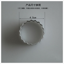 Aluminium Cookie / Biscuit Flower Cutter Mold