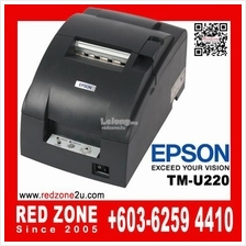 Epson TM-U220D Dot Matrix Receipt Printer - For POS System