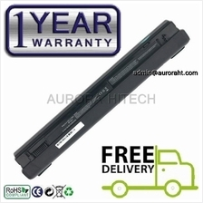 Dell Inspiron 13z 1370 G3VPN MT3HJ 451-11207 451-11258 8C Battery