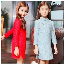 Kids Age 4  – 12 ~Side Buttons Dress (Long Sleeve)~ Pre-order
