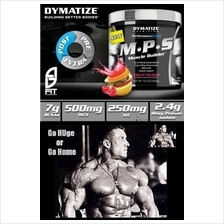 Dymatize MPS (HGH , Otot, Muscle, Anti Aging,Burn Fat , BCAA 7gram)