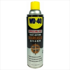 WD-40 Fast Acting Degreaser 450ml