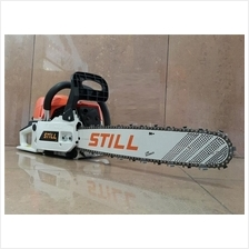 18'Gasoline / Petrol Chain Saw ID338043K
