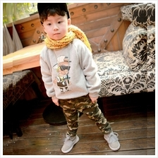 Boys Military Camouflage Trousers)
