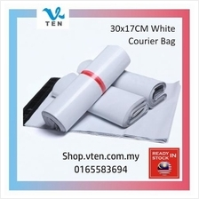 10PCS Self Adhesive White Poly Mailer Bag Post Courier Bag 30*17CM