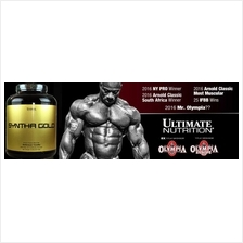 Ultimate Syntha Gold 5lbs Protein (Amino+BCAA)