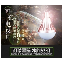 40W / 65W Portable Led Bulb with Rechargable Battery