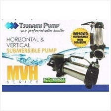 Tsunami MVH-150 150W Horizontal & Vertical Submersible Pump