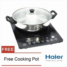 Haier Induction Cooker C21-H2108 with Free Cooking Pot