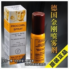 PROCOMIL SPRAY 15ml (Tahan Lama Delay Spray)