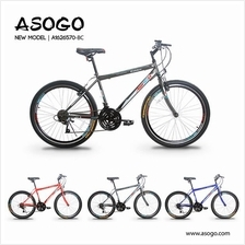 Asogo A1626570-BC 26' Mountain Bike MTB One Piece Crank with 21 Speed
