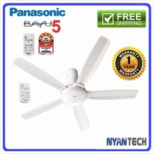 Panasonic F-M14D5 WT Bayu5 Ceiling Fan