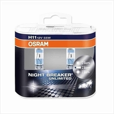 H11 12V 55W Osram Night Breaker Unlimited Light Bulb