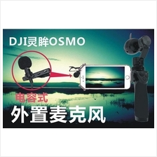 DJI OSMO High quality  External Microphone Mic