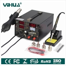 909D+ 3in1 Rework Soldering Station + Hot Air Gun + DC Power Supply