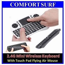Flying Air mouse RC11 RC12 UKB-500 2.4G Wireless Keyboard + Mouse