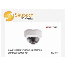 CCTV CAMERA | HIK VISION IP CAMERA | STP-DS2CD2110F-1D