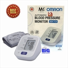 Omron Automatic Blood Pressure Monitor HEM-7120