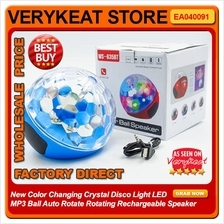 Color Changing Crystal Disco Ball Auto Rotating Rechargeable Speaker