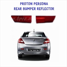 2pcs Proton Persona Rear Bumper Reflector Set Red Color Lamp