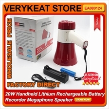 20W Handheld Lithium Rechargeable Battery Recorder Megaphone Speaker