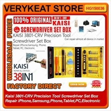 Kaisi 3801-CRV Precision Tool Screwdriver Set Repair iPhone Samsung
