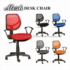 Low Back Office Mesh Desk Chair