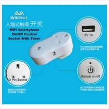 Power Point Socket With USB Port Charger Control by WiFi & HP App