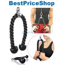High Grade Double Pull Biceps MMA Tricep Rope for Arm Muscle Building