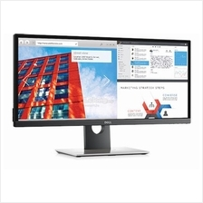 "DELL 29"" U2917W ULTRASHARP WITH ULTRA WIDE AH-IPS MONITOR"