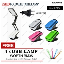 22LED Foldable Rechargeable Bedside Desk Table Lamp Light Clipper Clip