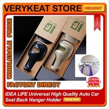 IDEA LIFE Universal High Quality Auto Car Seat Back Hanger Holder