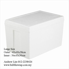 Ice Box Fish Box Large Size *Free Shipping