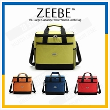 ZEEBE 16L Large Insulated Thermal Lunch Box Warm Cooler Food Bag 1073