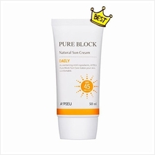 APIEU Pure Block Natural Sun Cream SPF45 50ml