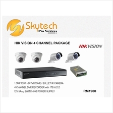 HIKVISION 4 CHANNEL PACKAGE