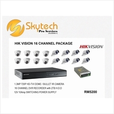 HIKVISION 16 CHANNEL PACKAGE