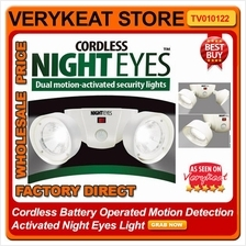 Cordless Battery Operated Motion Detection Activated Night Eyes Light