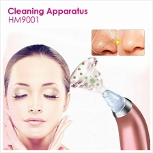 HM9001 Cleaning Apparatus For Microdermabrasion and Extracting Acne