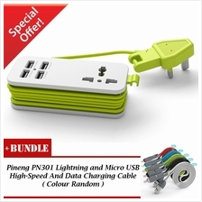 PN-333 PN333 Power Extension Socket w 4x USB Port 4.2A Charger