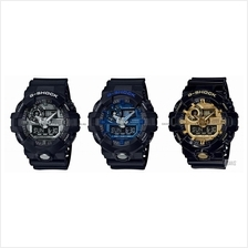 CASIO GA-710 GA-710GB G-SHOCK ana-digi tough muscular aesthetic resin