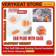 Ear Plug Earplug Remove Noise Sound For Study/Sleeping/Rest/Headache