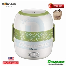BEAR DFH-S205 Mini Rice Cooker 2 Layer Electric Heating Lunch Box 1.4L (Green)